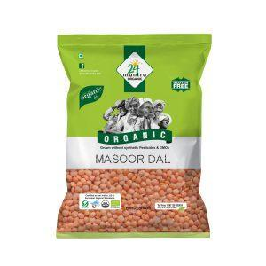 MASOOR DAL 500 GMS