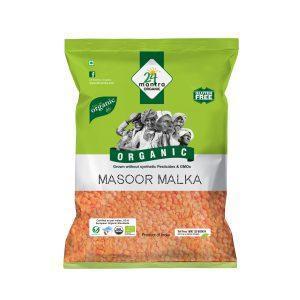 MASOOR MALKA 500 GMS