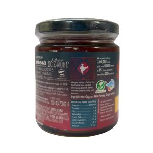HONEY WITH GINGER INFUSION 250 GMS